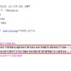 rTorrentの脆弱性を狙った攻撃をキャッチ