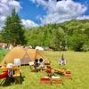 岩倉ファームパークキャンプ.4(芝広場奥の新サイト,晴海臨海公園遊具広場)