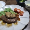今日のごはん:おうちでフォアグラのロッシーニ風ディナー!【楽天市場リピート購入品】