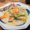 長崎からやってきた羽田空港野菜不足の救世主
