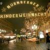 レンガ造りの家が並ぶ街、ドイツ・ニュルンベルクのクリスマスマーケット【観光おすすめ情報】