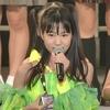 松永里愛の「ガタメキラ」