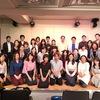 宮下先生クラス バイオリンクラスコンサートを開催致しました♪
