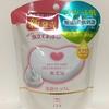 敏感肌の定番カウブランドから「洗顔せっけん」が新発売されました!石鹸のつっぱり感が苦手な人にオススメ。