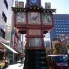 さすらいリーマン東京旅行2日目『弁天の沙織さん』