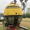 海洋博物館【船の科学館】にLet's go!?しながわ水族館のイベント情報も。