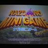 ナゾのミニゲーム ちょいがえ(3DS) 攻略日記 地下12階~