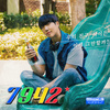 【歌詞訳】20 years of age(二十歳) / 7942