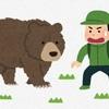 軽井沢 熊の分布図から