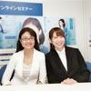 HULFTを使って業務をIoT化|NTT東日本オンラインセミナー