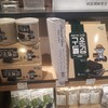 新世界免税店😍明洞店 クーポン使い方