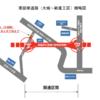 沖縄県 域高規格道路 南部東道路(南風原知念線)の一部で暫定供用開始