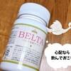 妊娠中に葉酸サプリを飲む意味は?気休めです。