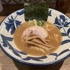 【渋谷 ラーメン】サービスTKG!上品な魚介豚骨に舌鼓!【麺屋 ぬかじ】