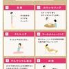 【母の日】Bodies  梅田NU茶屋町スタジオ  無料体験レッスン