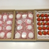 ふるさと納税のお礼の品。北海道音更町の苺大福が届きました。
