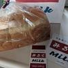 東京みるく食パン