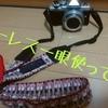 「OLYMPUS ミラーレス一眼 OM-D E-M10 MarkII EZダブルズームキット シルバー 」で桜撮影してみました