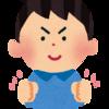 ラーメン ブログ その4 「松本市 らーめん月の兎影」