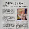 東日本大震災10年…岩手日報から