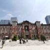 【JICA海外協力隊】JICA海外協力隊説明会(要請案件の見方と応募の仕方)&ちょっと東京駅観光?