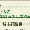 ぬるぽ日記 1/21