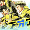 熱量と感動たっぷりのおすすめスポーツ漫画13選を紹介!