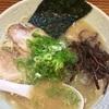 東京で美味しい博多ラーメンを食べるなら二子玉川