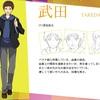 アニメ『捏造トラップ-NTR-』武田は何故、由真の浮気に気付けないのか?