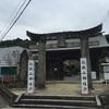 【佐賀県神埼市】仁比山神社