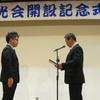 ◆開設記念式典 ケア大賞発表!