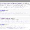 【感謝-個人的なご報告】ブログランキング1位を取りました!!