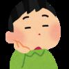 しくじり先生面白かった。【AbemaTV】【完全版】【南海キャンディーズ】【山里亮太】【しずちゃん】2019.1.3