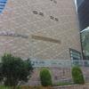 大阪歴史博物館・大阪城