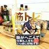 もぬけの殻 〜100円の恋〜