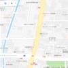 竹田出橋(京都市伏見区)