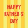 【父の日】「父の日」に贈られて喜ばれる一番大切なもの