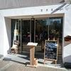 【大阪・梅田】 実身美 Sangmi (サンミ) (LUNCH)(DINNER)(CAFE)