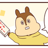 【漫画】水炊きリメイクのシチューが過去最高に美味しかった