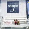 """SOBA&CAFE""""sanpo""""【テイクアウト】もやってるよ(*'ω'*)"""