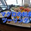 【ロイヤルエンフィールドでツーリング】マグロを食べに静岡県焼津市へ、ラストは『大崩海岸』のワインディングを楽しみました