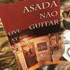 ASADA NAO(Kanade Music) at 石川町AMI