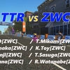 TTR Invitation Race vs ZWC