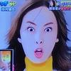 ウチのガヤがすみません!より、北川景子さんは誰にでも塩をかける、細かい女!?