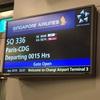 シンガポールからパリへ SQのPY 機内食等
