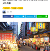 台湾を食べる計画_2018