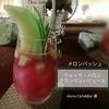 メロンカクテルで乾杯/メロンパッシュ/オールナイト・ウンvol.6