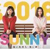 『SUNNY 強い気持ち・強い愛』 -オリジナルには及ばないリメイク-
