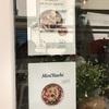 パリ11区にある台湾発の和食レストラン『Ai Hse』