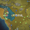 【原神】天穹の谷を攻略・探索してみた(宝箱の位置)